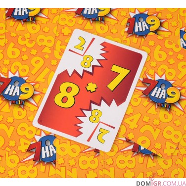 7 на 9 multi