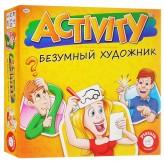 Activity Безумный Художник