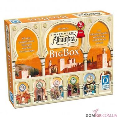 Alhambra: Big Box