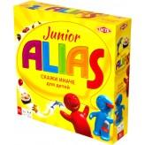Алиас для малышей