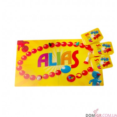 Alias: для малышей (рус)