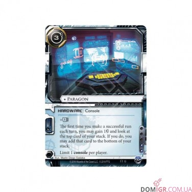 Android: Netrunner – Reign and Reverie Deluxe Expansion