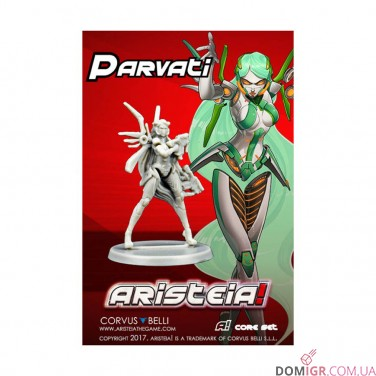 Aristeia! Core Collector's Limited Edition