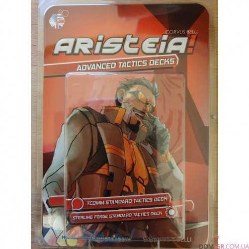 Aristeia! Advanced Tactics Decks