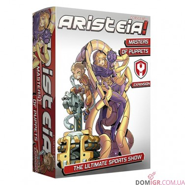 Aristeia! Masters of Puppets
