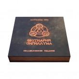 Бестиарий Сигиллума - Коллекционное издание