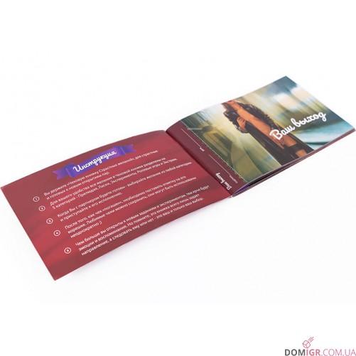 Чековая Книжка Страстных желаний