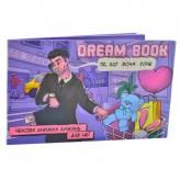 Dream Book - Чековая Книжка желаний: Для неё (Укр)