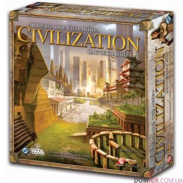 Цивилизация Сида Мейера
