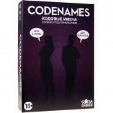 Кодовые имена: Глубоко под прикрытием
