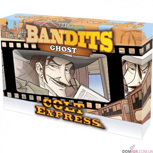 Colt Express Bandits – Ghost