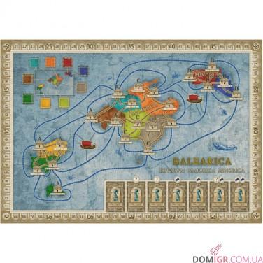 Concordia Venus: Balearica & Italia