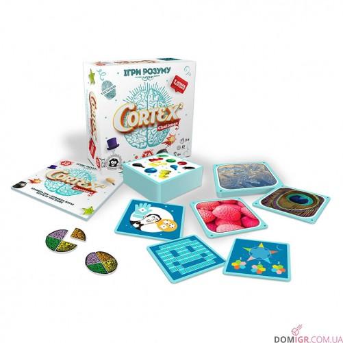 Кортекс 2: Ігри розуму (УКР)