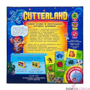 Cutterland