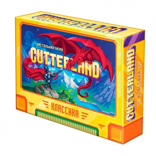 Cutterland: Классика