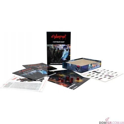 Cyberpunk Red: Стартовый набор