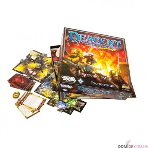 Descent: Логово змея