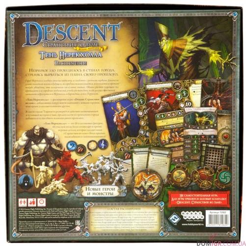 Descent: Тень Нерекхолла