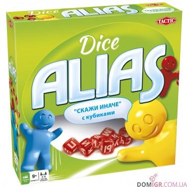 Dice Alias