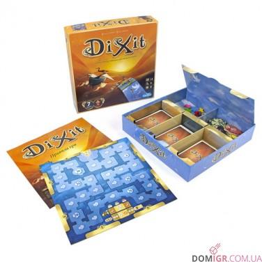 Диксит