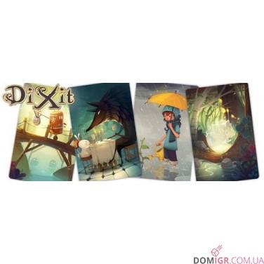 Диксит 6 (Воспоминания)