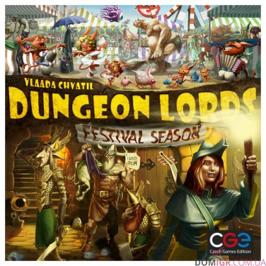 Dungeon Lords: Festival Season, дополнение