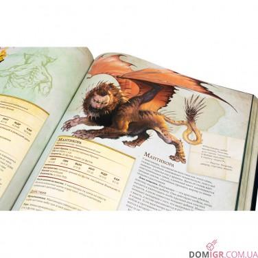 Dungeons & Dragons: Энциклопедия чудовищ