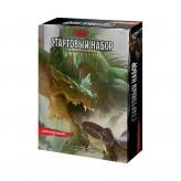 Dungeons & Dragons: Стартовый набор
