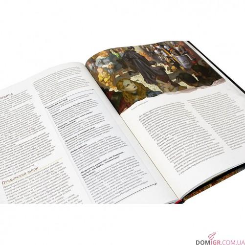 Dungeons & Dragons: Вотердип – Драконий куш