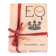 EQ - Эмоциональный интеллект: дополнение в офис