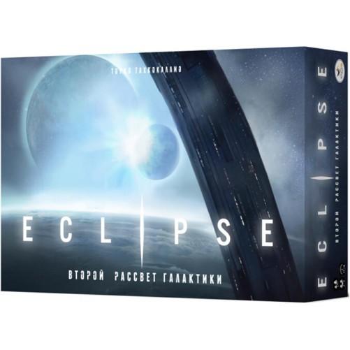 Eclipse: Второй рассвет галактики