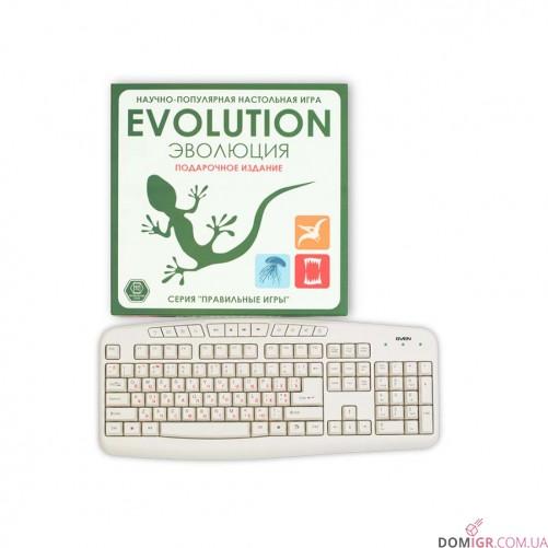 Эволюция: Подарочное издание