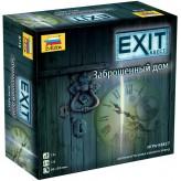 Exit-Квест: Покинутий будинок