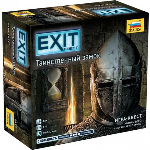 Exit-Квест: Таинственный замок