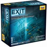 Exit-Квест: Затонувшие сокровища