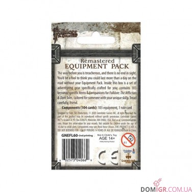 Folklore: The Affliction – Remastered Equipment Card Pack