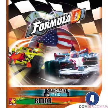 Formula D: Circuits 4 – Grand Prix of Baltimore & Buddh