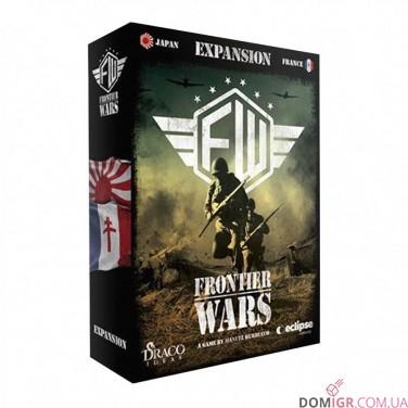 Frontier Wars: Expansion France/Japan