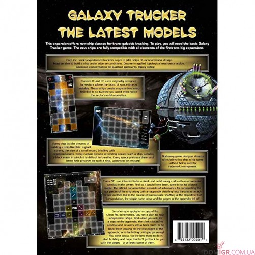 Galaxy Trucker: The Latest Models