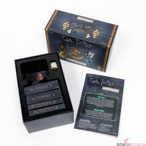 Гарри Поттер: Битва за Хогвартс - Чудовищная коробка чудищ
