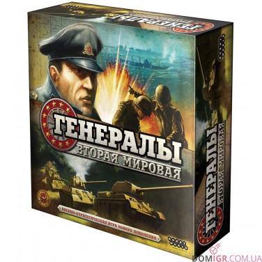 Карточная игра генералы