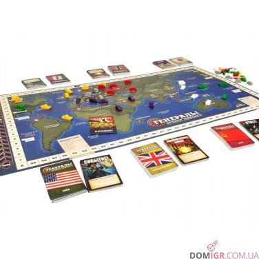Генералы: Вторая Мировая