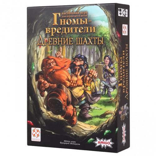 Гномы-вредители: Древние шахты