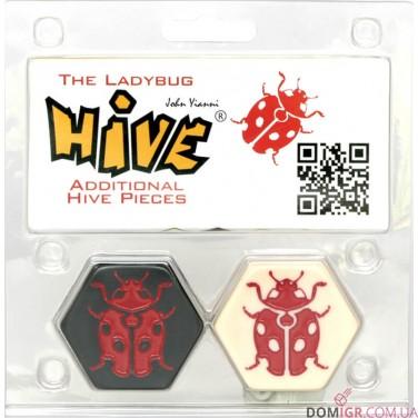 Hive: The Ladybug