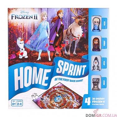 Frozen 2 Home Sprint
