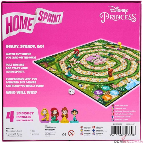 Princess Home Sprint