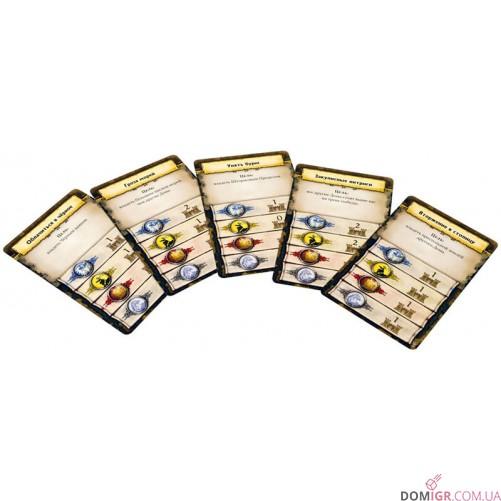 Игра престолов: Второе издание. Пир воронов