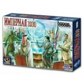 Империал 2030