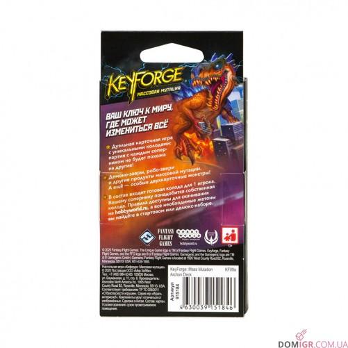 KeyForge: Массовая мутация – Колода Архонта