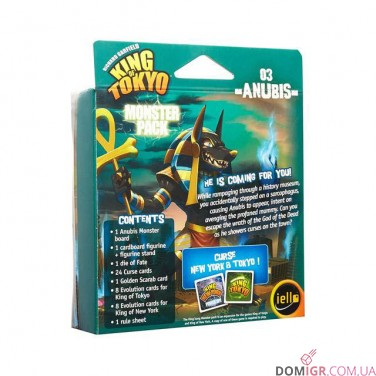 King of Tokyo/New York: Monster Pack – Anubis